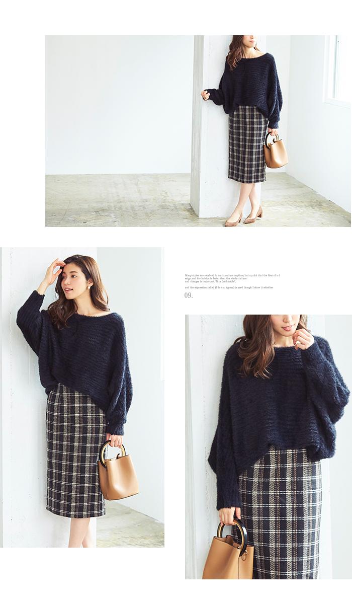 タータンチェックロングタイトスカート5