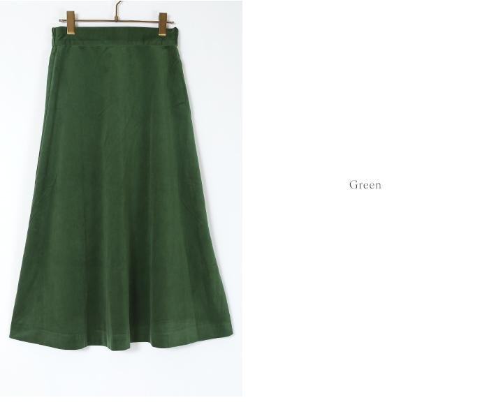 カラーフレアロングスカート13