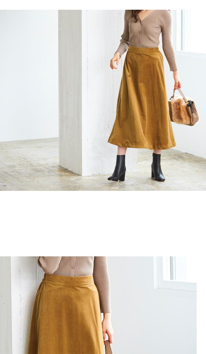 カラーフレアロングスカート2