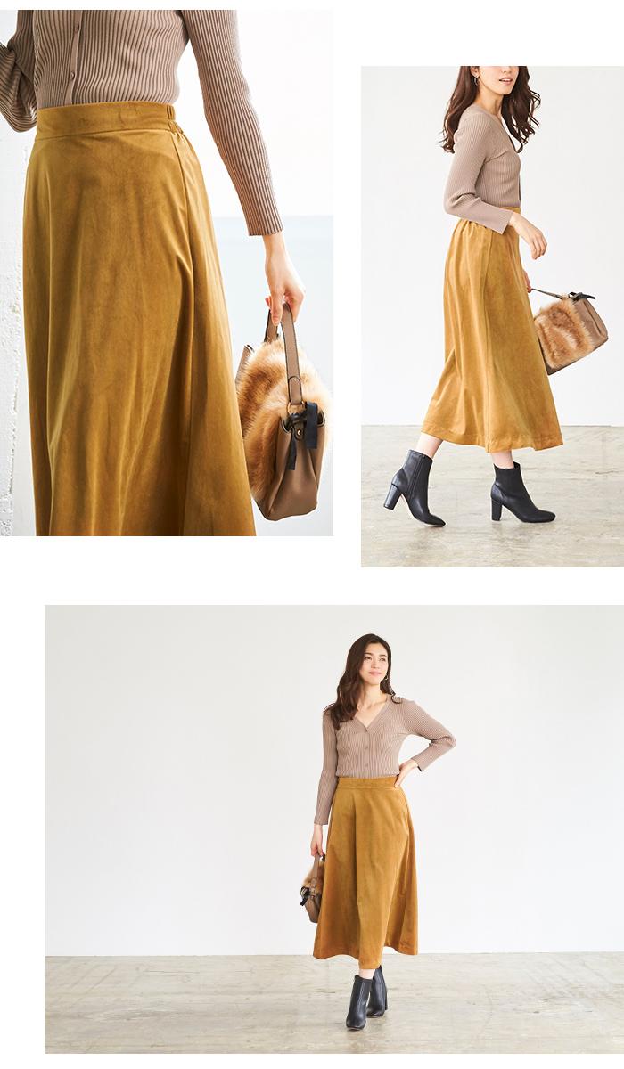 カラーフレアロングスカート6