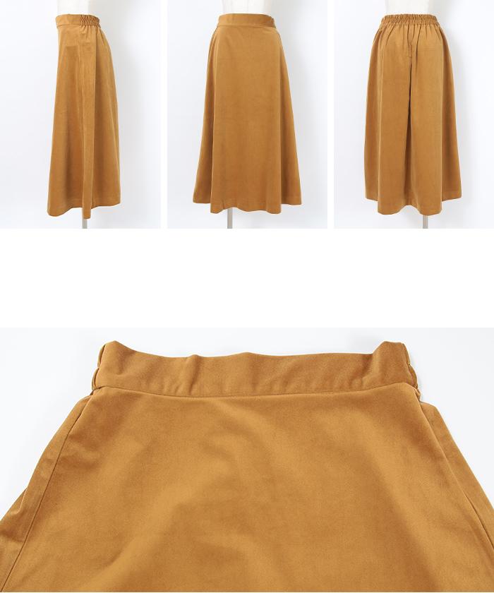 カラーフレアロングスカート14