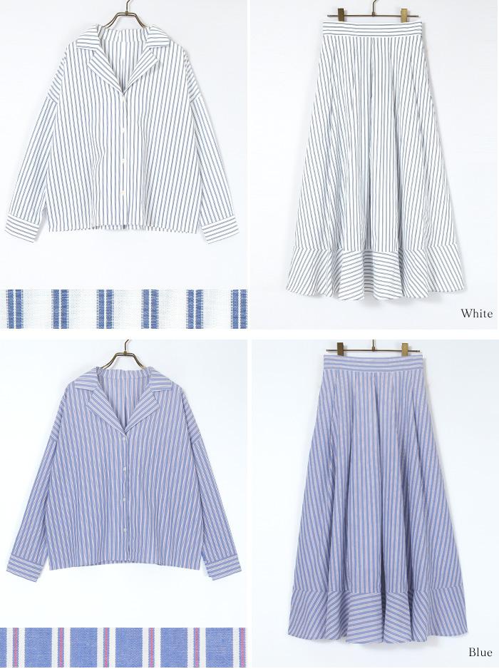 ストライプシャツ×スカートセットアップ13
