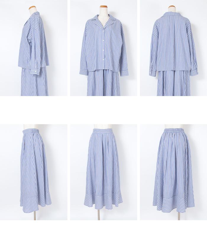 ストライプシャツ×スカートセットアップ16