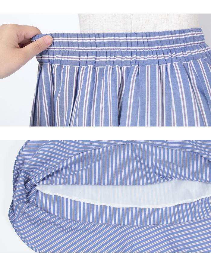 ストライプシャツ×スカートセットアップ14