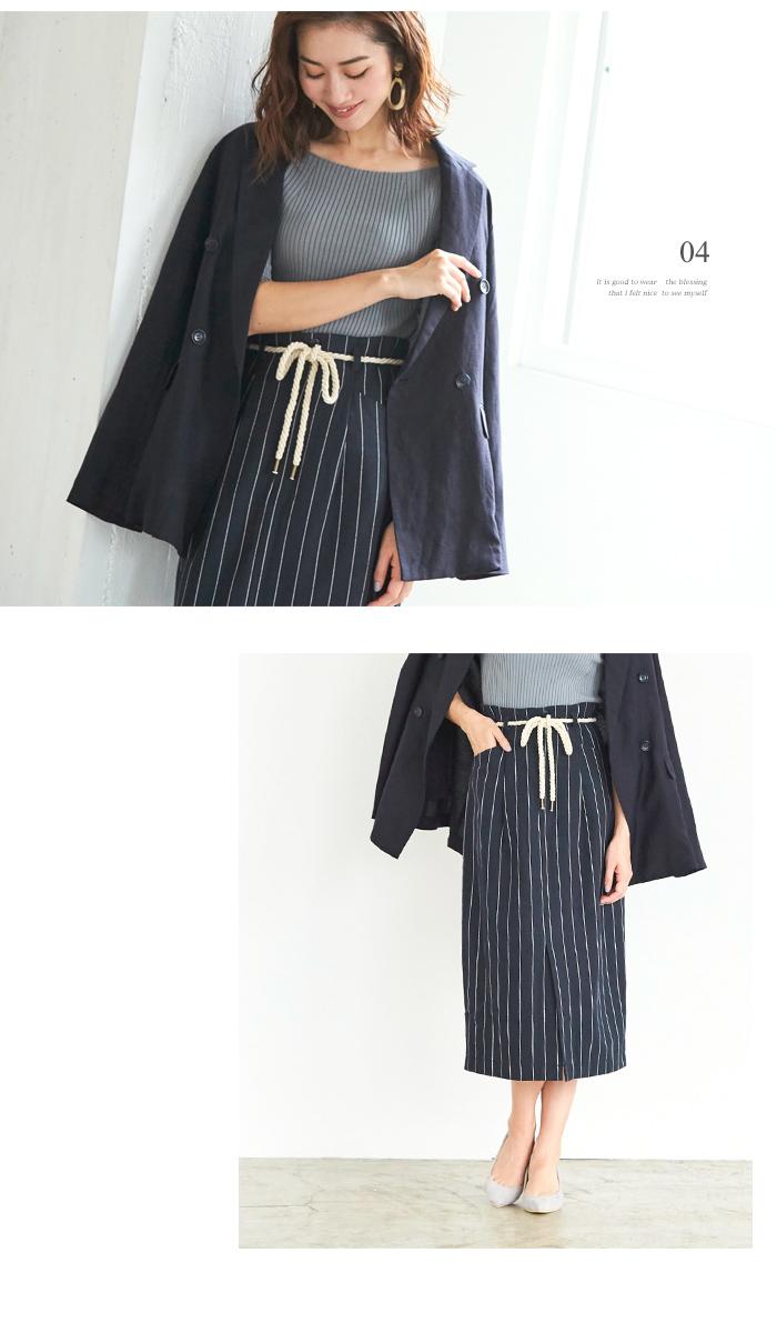 ストライプタイトスカート4