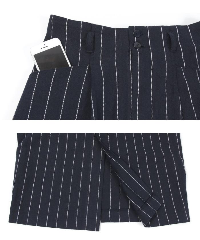 ストライプタイトスカート15