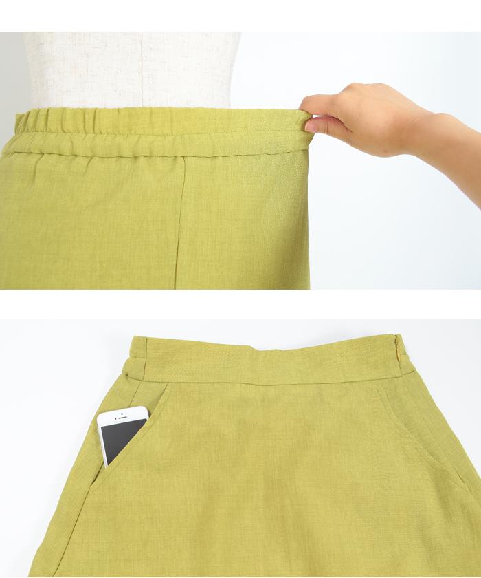 リネンライクシャツ×スカートセットアップ14