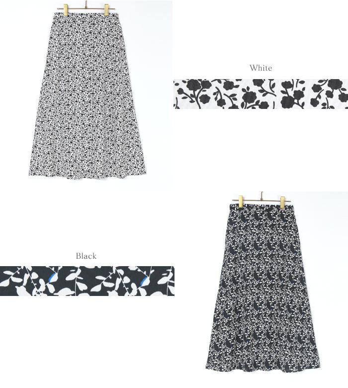 花柄Aラインスカート13