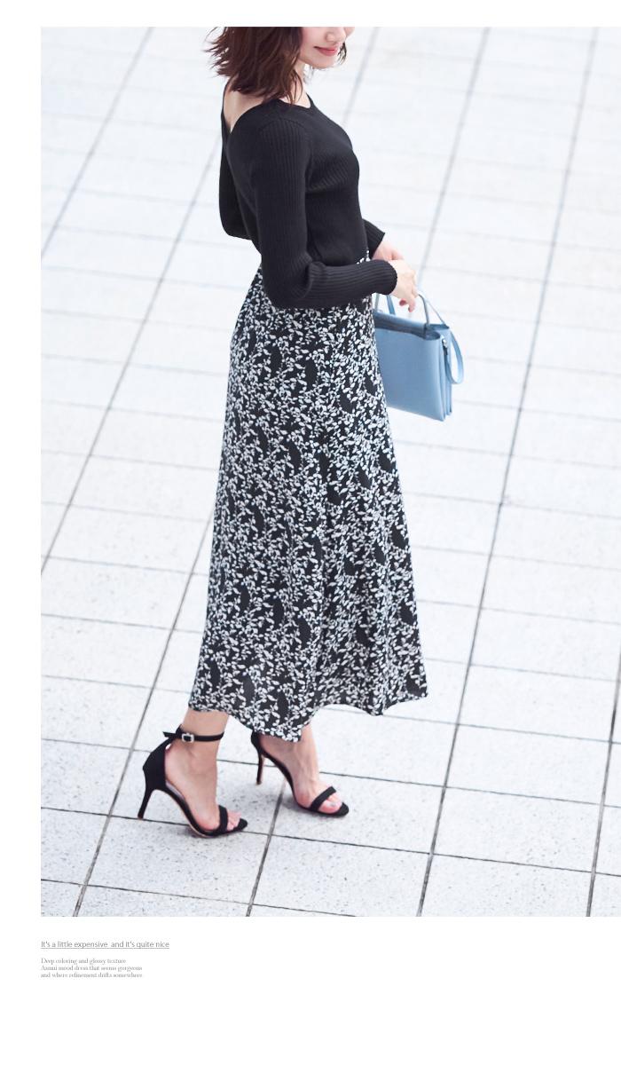 花柄Aラインスカート5