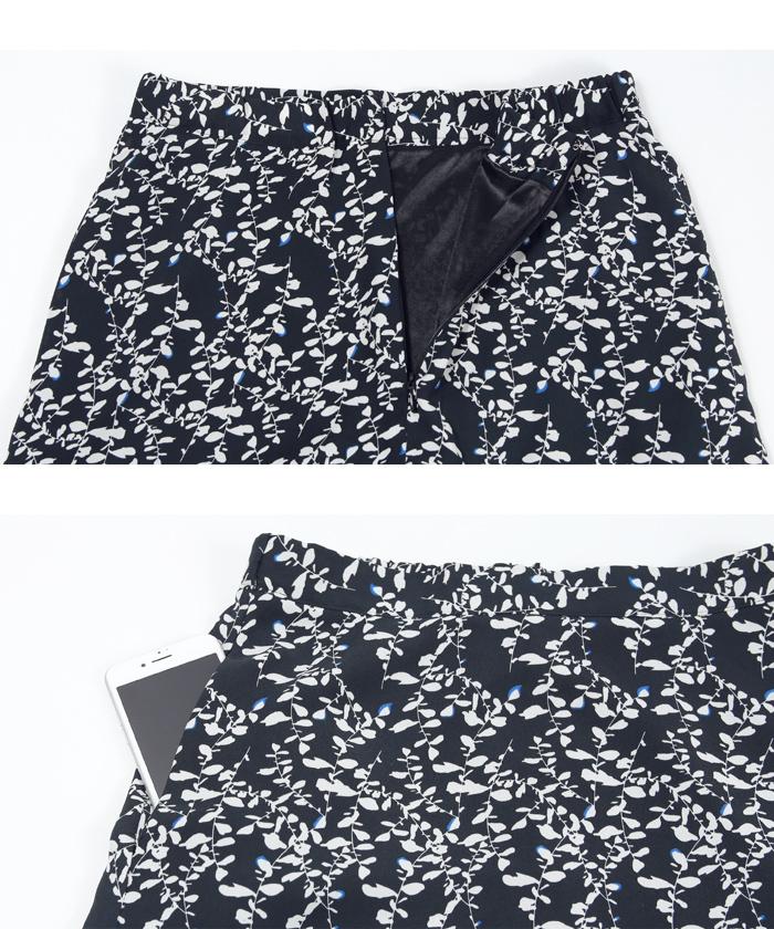 花柄Aラインスカート15