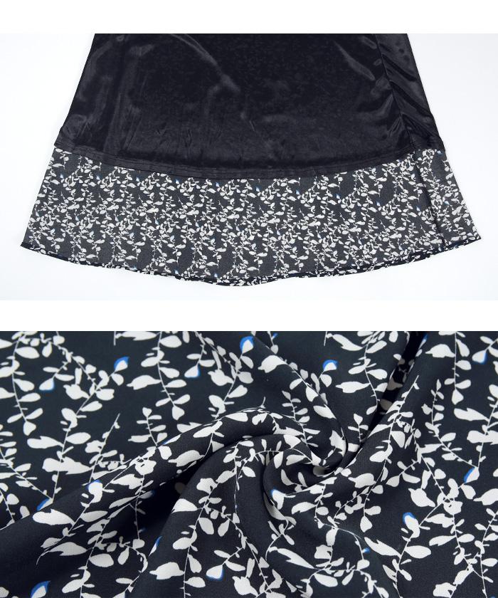 花柄Aラインスカート16