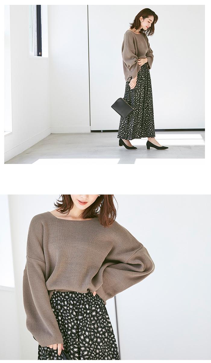 レオパード柄マキシスカート5