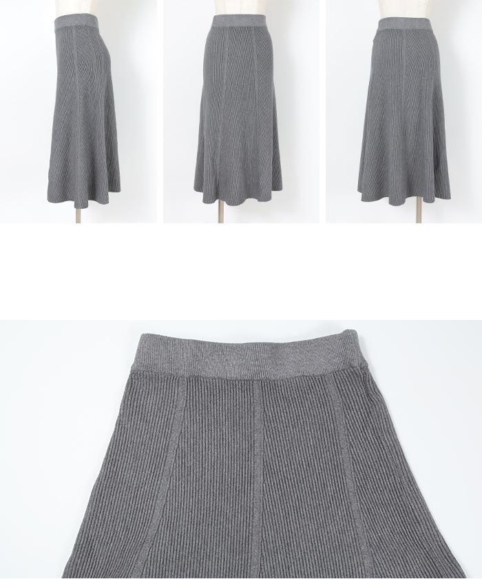 リブニットフレアスカート14