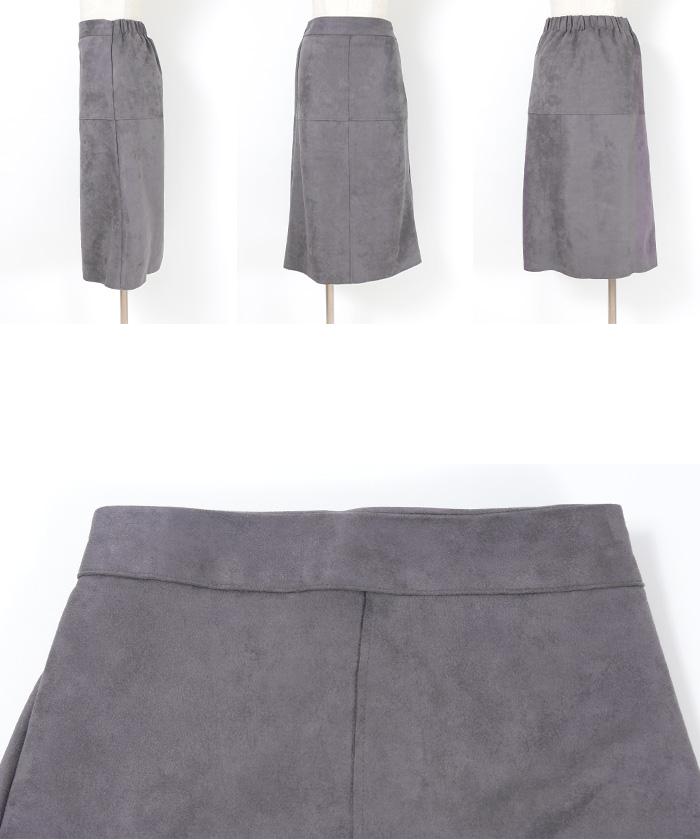フェイクスエードタイトミディアムスカート14