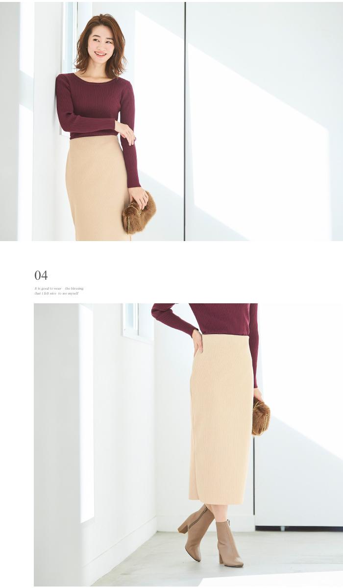 ウールボンディングロングタイトスカート2