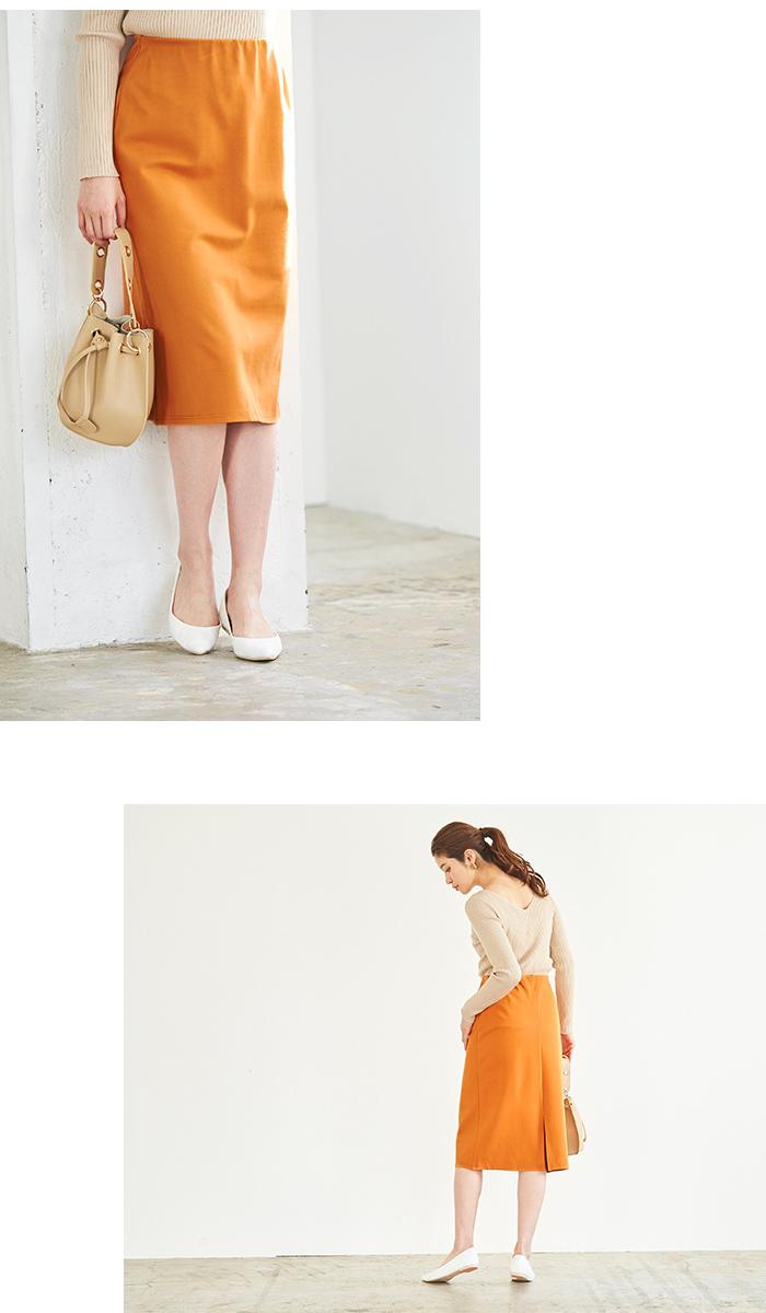 ストレッチタイトスカート2