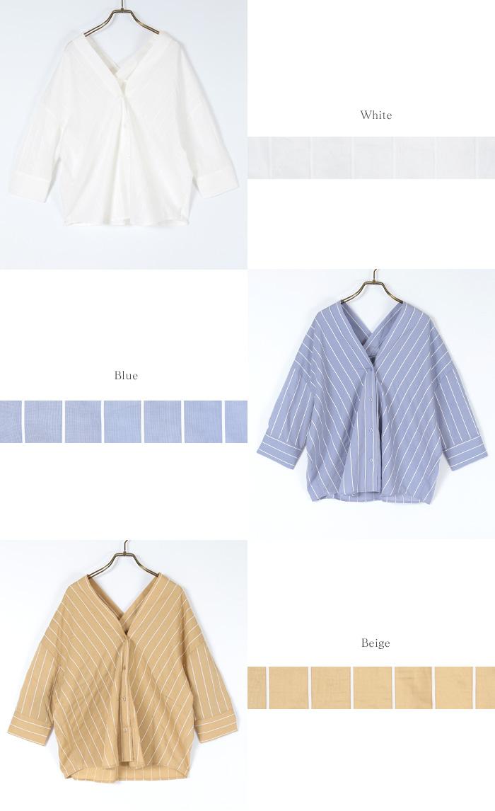 バックタックストライプシャツ13