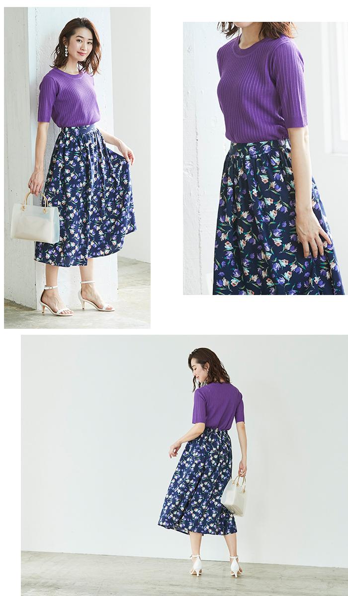 チューリップ柄フレアスカート6