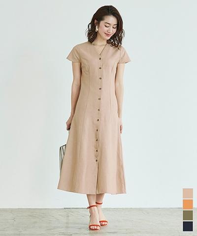 フロントボタン麻混ロングワンピース【メール便可/100】