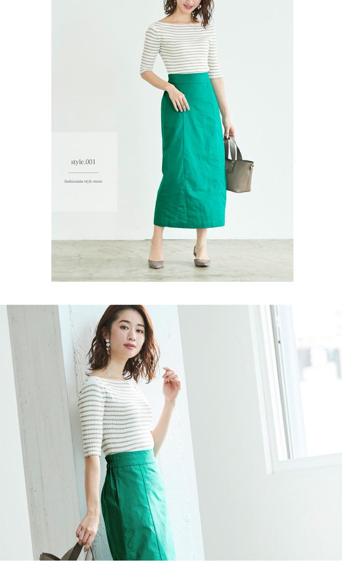 麻混ハイウエストタイトスカート3
