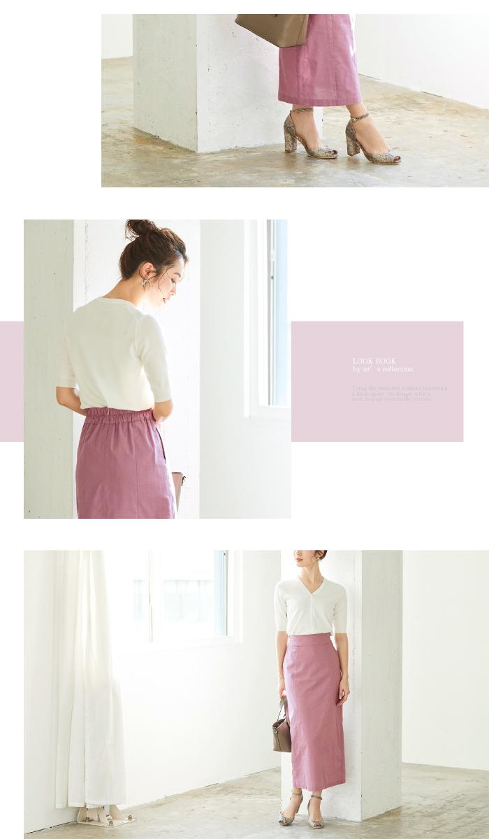 麻混ハイウエストタイトスカート4