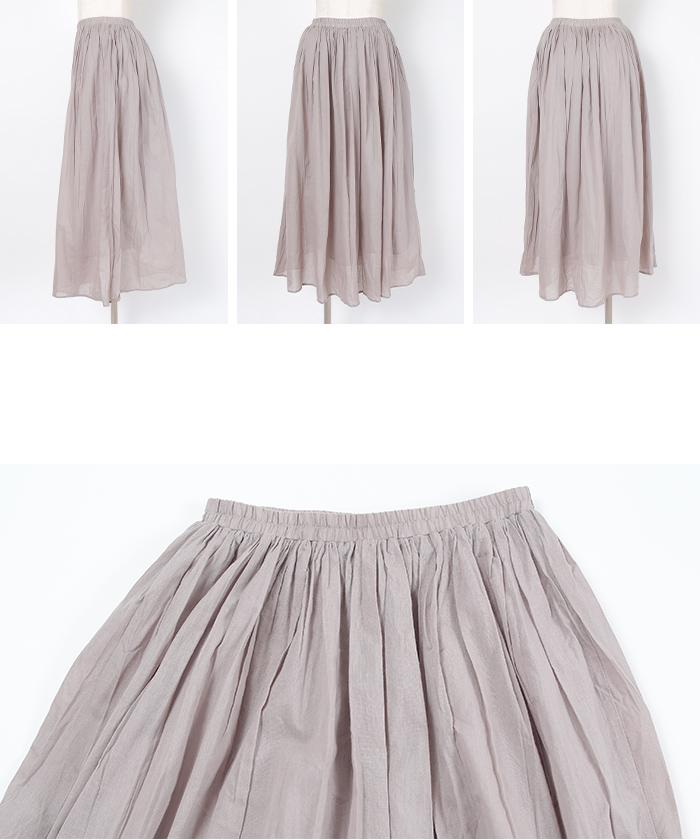 コットンボイルボリュームスカート14