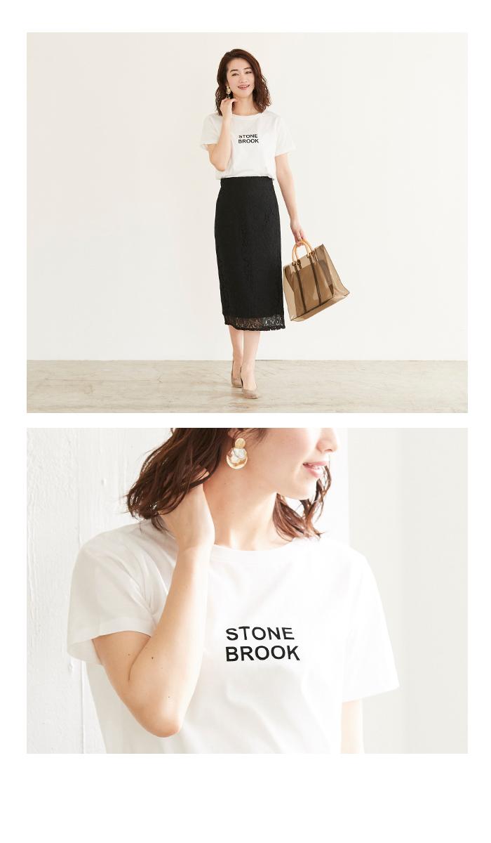 シンプルロゴTシャツ11