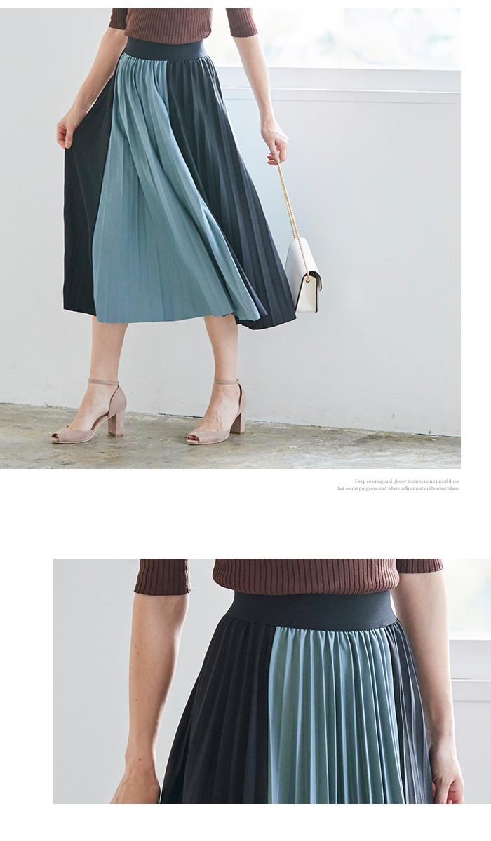 カラーブロックプリーツスカート2
