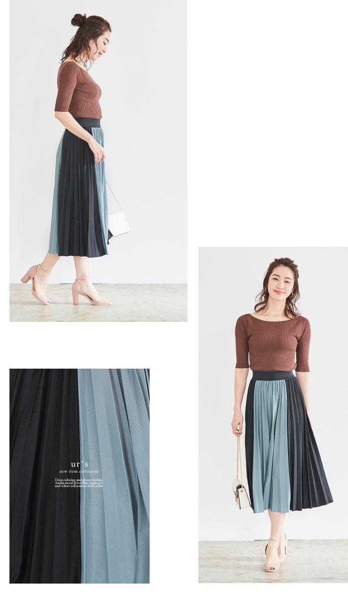 カラーブロックプリーツスカート4