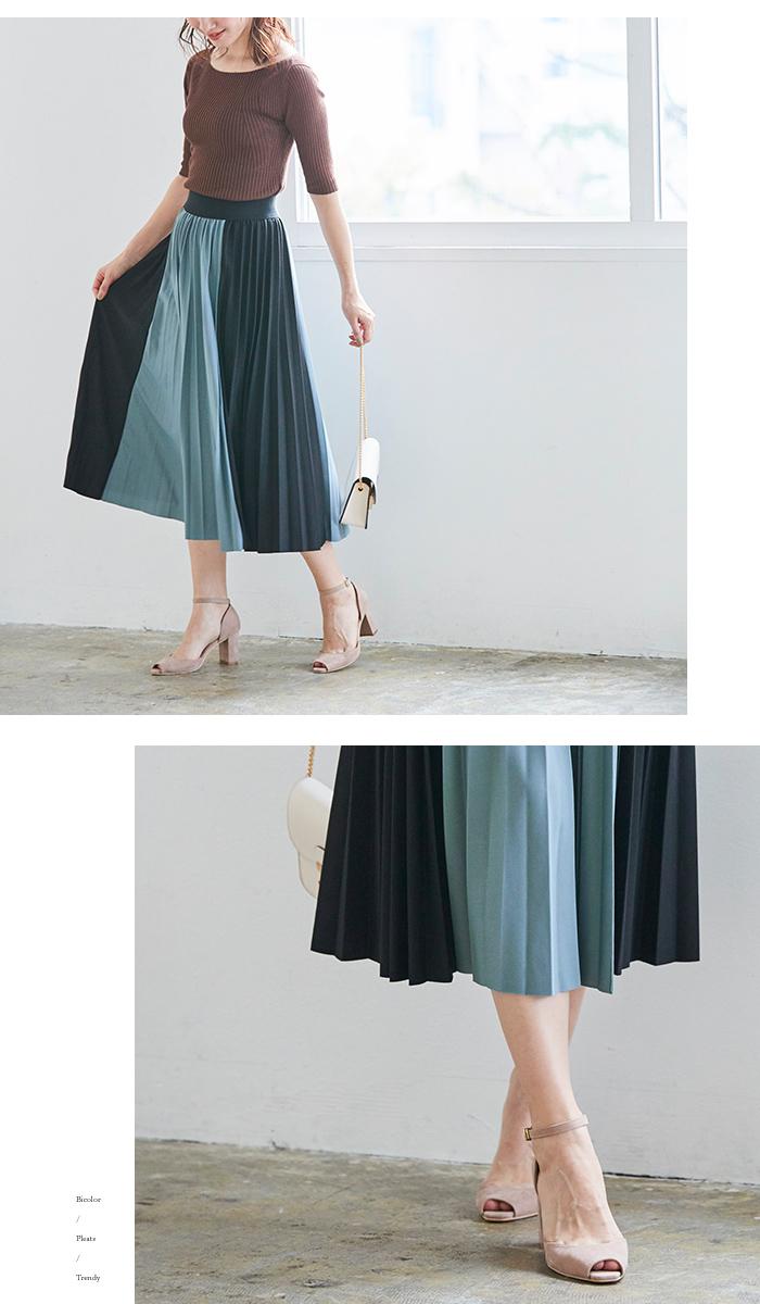 カラーブロックプリーツスカート5