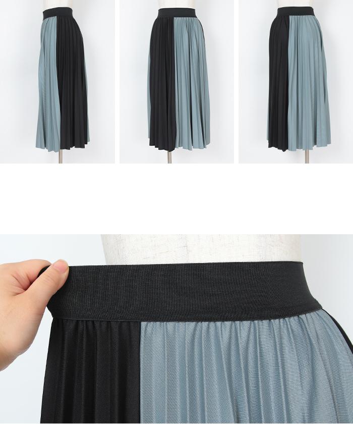 カラーブロックプリーツスカート14