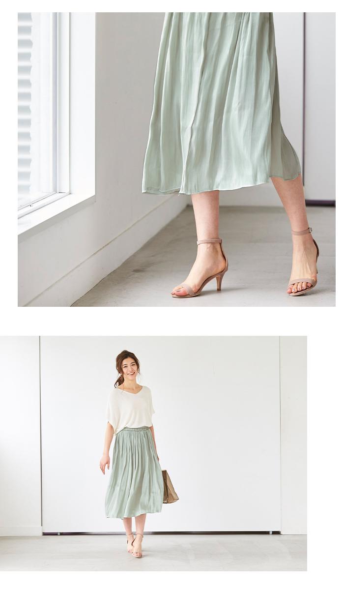 シャイニーギャザースカート2