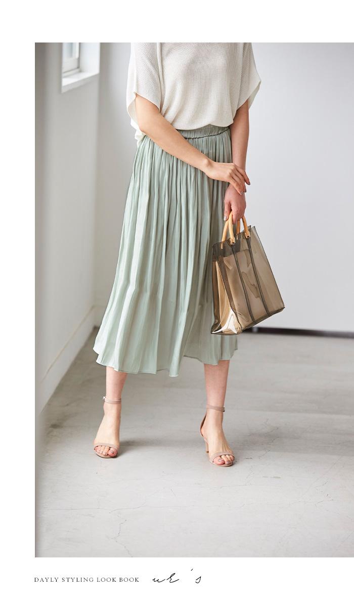 シャイニーギャザースカート3
