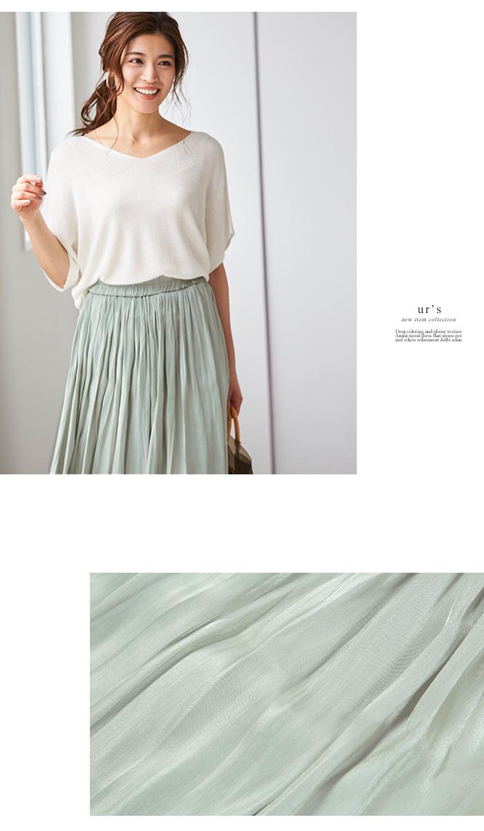 シャイニーギャザースカート5