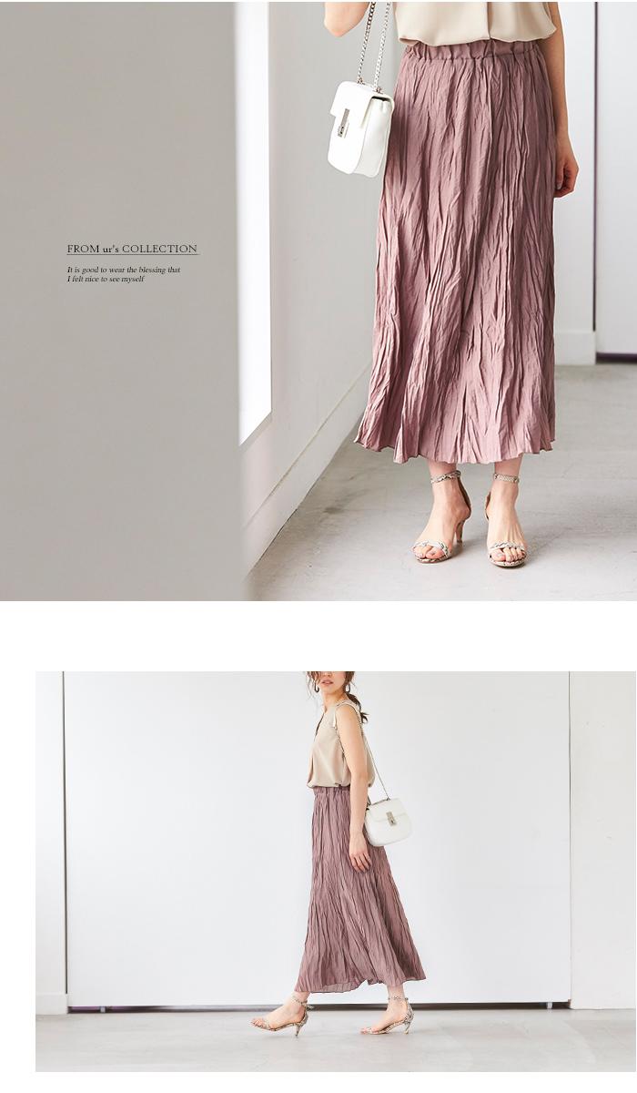 ワッシャープリーツスカート2