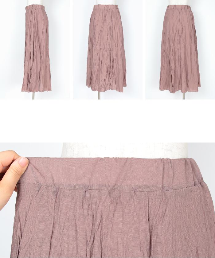 ワッシャープリーツスカート14