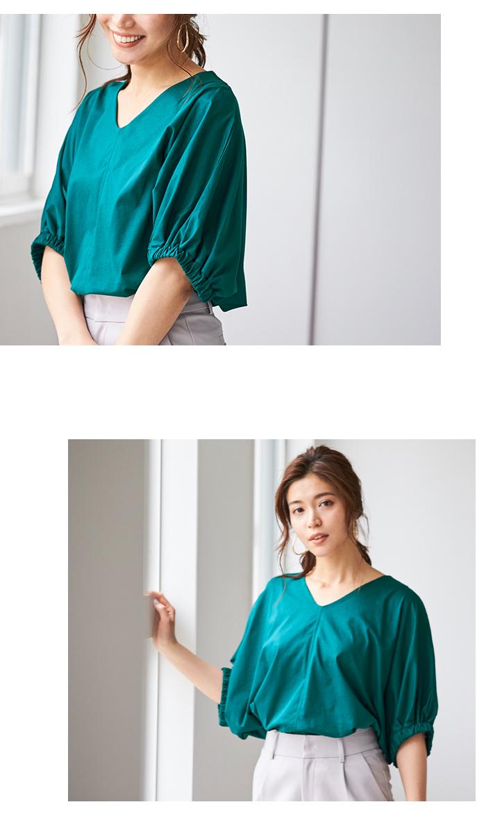 UVカットVネック袖ギャザーカットソー4