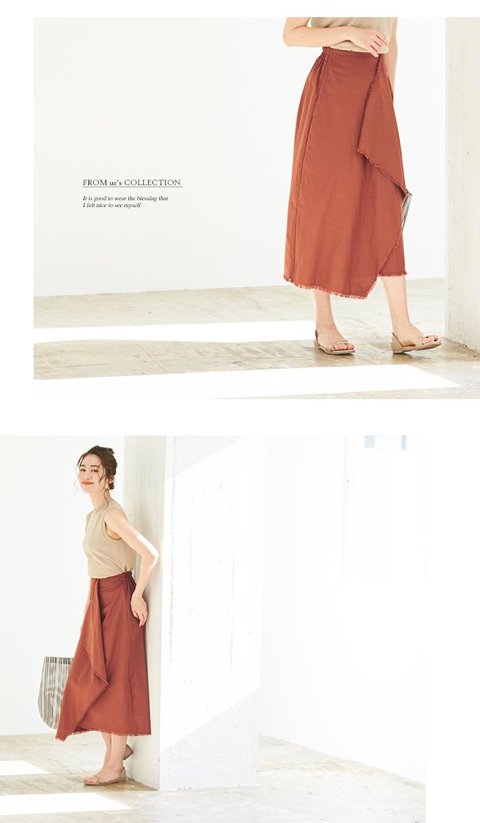 ツイルフリンジラップスカート2