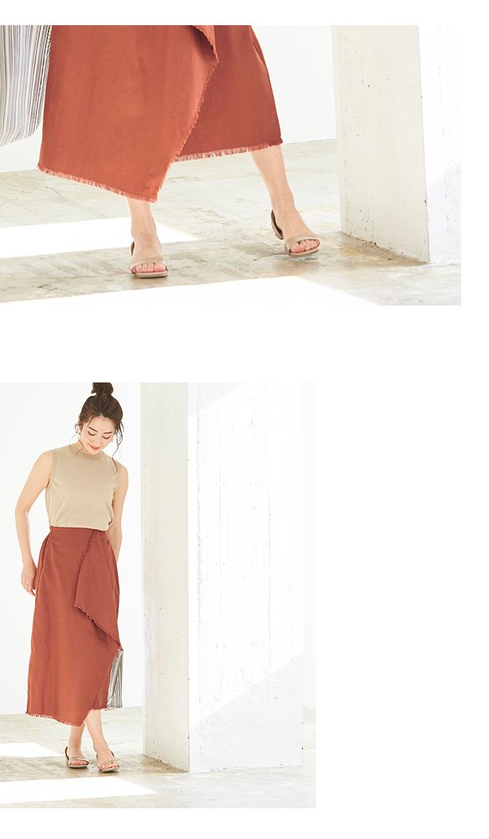 ツイルフリンジラップスカート4