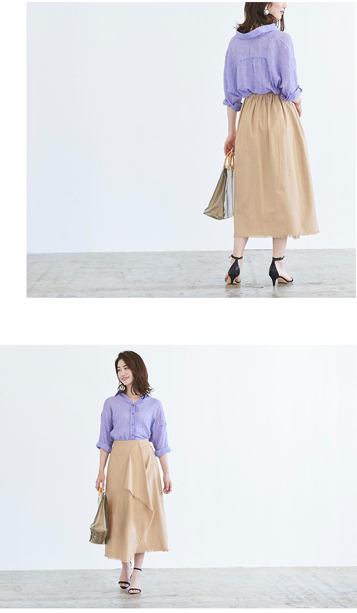 ツイルフリンジラップスカート5