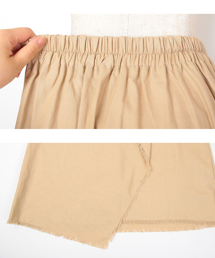 ツイルフリンジラップスカート15