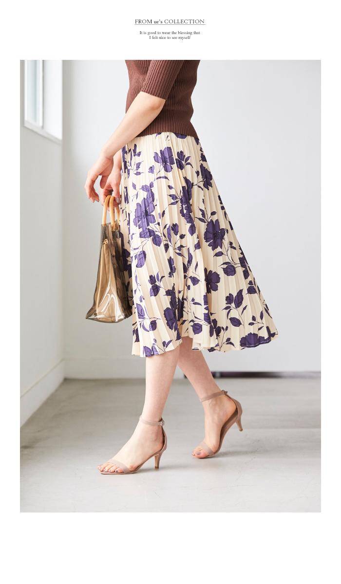 花柄プリーツスカート11