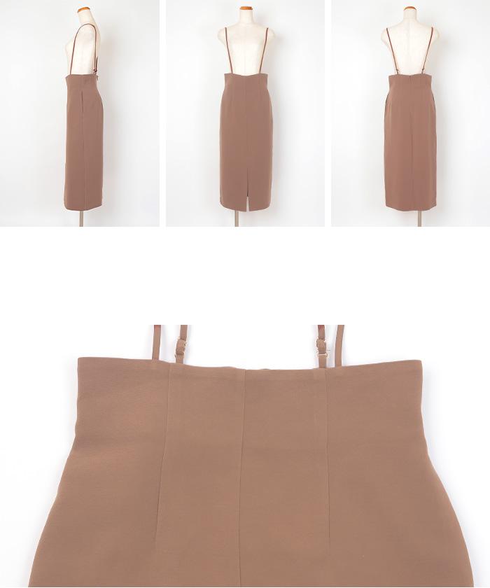 フロントスリットサロペットスカート14