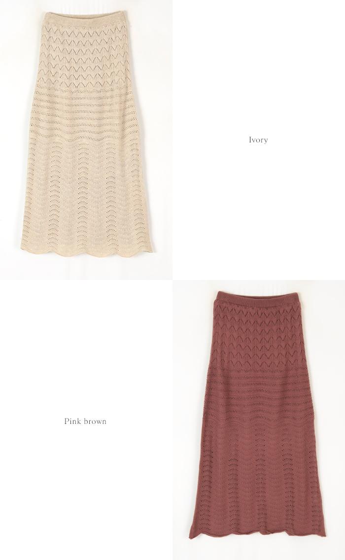 透かし編みニットスカート12