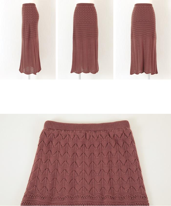 透かし編みニットスカート14