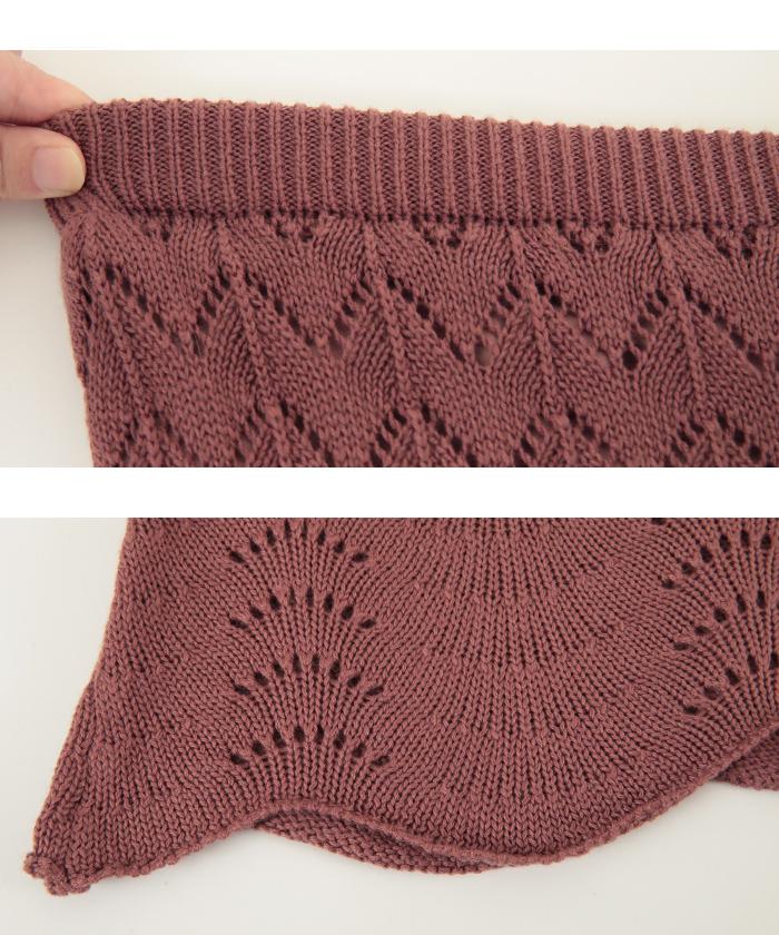 透かし編みニットスカート15