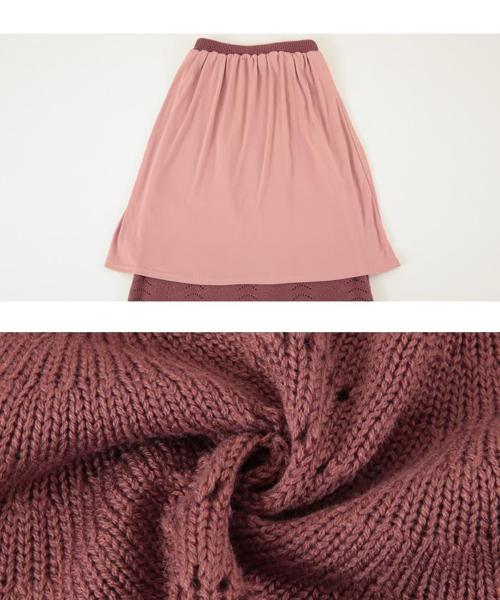 透かし編みニットスカート16