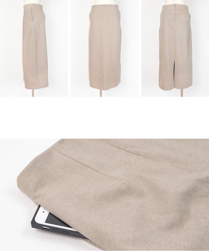 バックスリットロングスカート14
