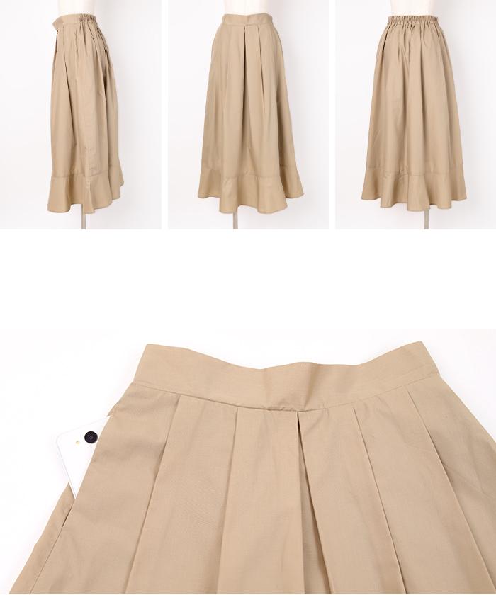 裾切替タックフレアスカート14