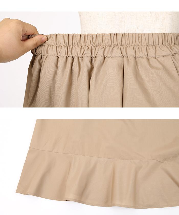 裾切替タックフレアスカート15